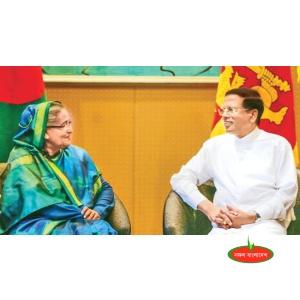 সম্ভাবনার নতুন দিগন্তে বাংলাদেশ-শ্রীলঙ্কা দ্বিপক্ষীয় সম্পর্ক